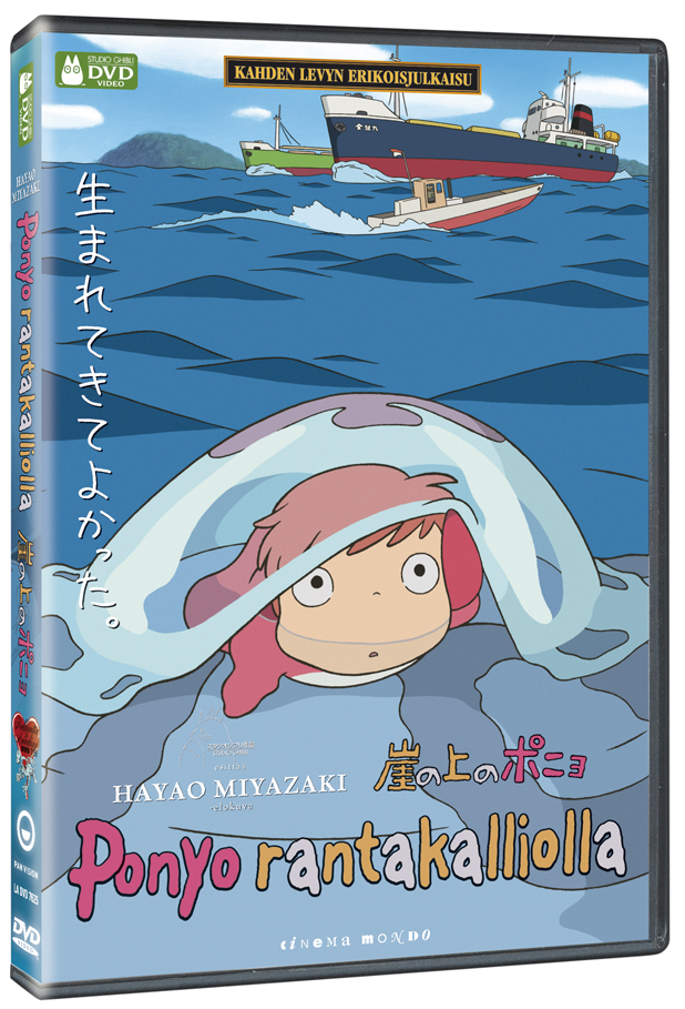 Ponyo on the cliff DVD cover